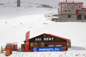 ski-center-velouxi